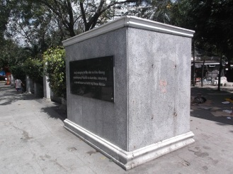 Victims of Martial Law Memorial Wall